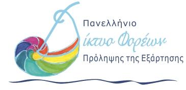 logo-new diktyou